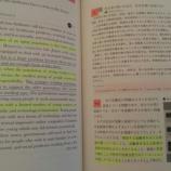 『「英検1級 英作文問題完全制覇」は1級対策の参考書の中でも特にオススメ。』の画像