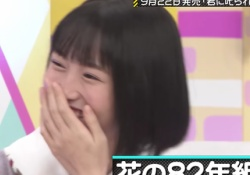 【乃木坂46】掛橋沙耶香ちゃんの新しい髪型について