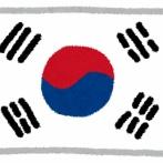 韓国ネット「韓国の伝統茶が日本に奪われつつある・・・」