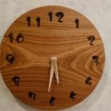 『飛騨高山のSWINGの高山産のエンジュ使用のかけ時計』の画像