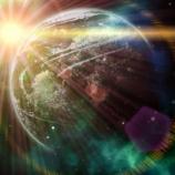 『太陽の寿命、残り50億年をきってしまう』の画像