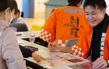 『【3月例会 challenge illuminate PR!福祉の里児童センター&新座駅 】』の画像