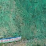 【動画】また中国式緑化が発覚!露出した岩石の山肌を緑色の液体散布して緑化 [海外]
