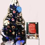 『クリスマスツリー点灯式でした!』の画像