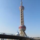 『東方明珠電視塔(上海テレビ塔) 上海旅行記5』の画像