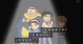 【名探偵コナン】第922話…よく誘拐されるねキミたち(感想)