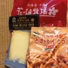『男の簡単夕食賄い。ラクレットと花田牧場 食の安全』の画像