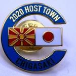 素敵な旭日デザイン!北マケドニア共和国の五輪ホストタウン茅ヶ崎市が記念バッジを作成