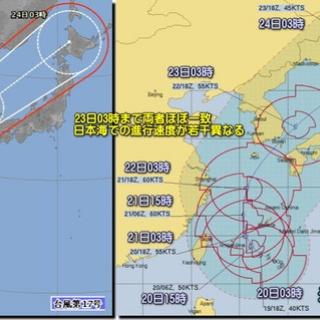 気象予報士Kasayanのお天気放談