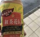 沖縄に存在する「さんぴん茶」とかいう謎のお茶ww