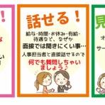 平野・八尾ブログ