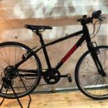 『ジュニア用 クロスバイク』の画像
