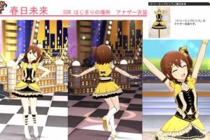 【ミリシタ】未来、歌織、紗代子、奈緒 SSR衣装紹介