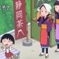 """""""予告動画公開!!"""" ももクロ、来週10/20(日)放送『ち..."""