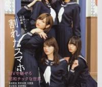 【欅坂46】「割れたスマホ」の昭和チックセーラー服姿が可愛い過ぎる!!!!