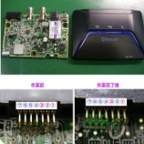 『IODATA 製 bluetooth 対応アダプタ NVBTH2とHondaインターナビ対応FOMAアダプタ テレマリンクHEのノイズ軽減手術 』の画像