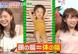 カワ(・∀・)イイ!!乃木坂46メンバーの幼少期w小さい頃の自分と写ってる画像すこwww