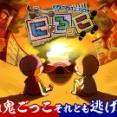 本田翼さん制作の鬼ごっこ系対戦ゲーム『にょろっこ』のPV公開。開発は日本マイクロソフト、運営はフォワードワークスで2021年夏に6ヶ月限定サービスとして登場予定