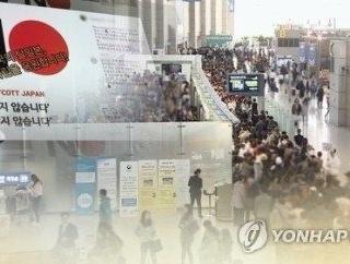【韓国の反応】 8月の訪日韓国人観光客昨年の半分 全体でも2%減し安倍の2020年観光客誘致目標4000万人に大打撃だ!