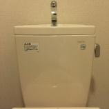 『大阪府枚方市 手洗い管から水が出ない -トイレ故障修理-』の画像
