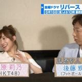 【HKT48のおでかけ!】二期生が参加、AKB48選抜総選挙直前・緊急ホンネ座談会が重い…
