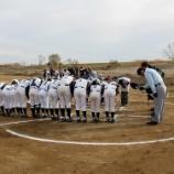 『寒風の中、ベスト4出揃う サンケイ少年野球大会7日目』の画像