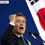『【悲報】ムンJ民さん、2020年まで持ちそうにない』の画像