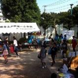 『戸田第一小学校で戸一小子供会まつり本日開催です。』の画像