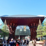 『金沢で香箱蟹を食べる旅:2日目』の画像