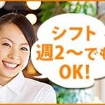 安倍首相「妻がパートで働けば月25万円」