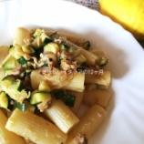 『【調理15分】ズッキーニを使ったツナとレモン風味の簡単パスタ』の画像