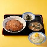『【丼もの:松屋】味噌漬けトンテキ丼生野菜セット(とろろ)』の画像