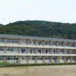 『佐賀中学校行ってきたが・・・((;゚Д゚)ノウーー!!   【前編】』の画像