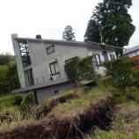 『「平成28年熊本地震」現地調査レポート〜被災地で「備え」について考えたこと〜(その6)』の画像
