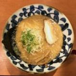 『[浜松ラーメン] 拉麺しるし弐 に行ってきた! - 中区鍛冶町』の画像