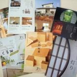 『コンセプトブック【892日目】』の画像