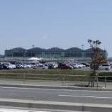 『北九州空港にしいたけさんのイラストを見に行く・ほか』の画像