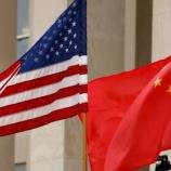 『【朗報】アメリカ、アリババも潰すことを表明!まともな脳みそを持った投資家ならば中国株なんかに投資はしない。』の画像
