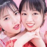 『【乃木坂46】今泉佑唯復活キタ!本日発売『ar』にモデルとして登場!!!』の画像