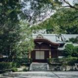 『清水寺成就院庭園 特別公開 ~2019年12月1日 【情報】』の画像