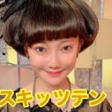 『【乃木坂46】さらば森田が優しい・・・黒見明香、めっちゃいい子なんだろうな・・・』の画像