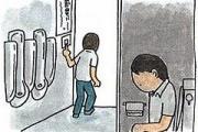 トイレで後から別の男性が・・・すると突然真っ暗に