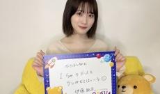 【乃木坂46】4期生 掛橋沙耶香の『のぎおび⊿』配信時間が決定!