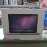 『Mac Book Proが届きました』の画像