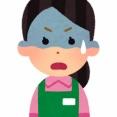 ほっともっとで働いてるんだけど、従業員の中で多分1番使えないやつなんだよね自分。なのに今週は1日しか休みがない。使えないやつなのに連勤が多いのはどうして?