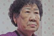 15歳で連れて行かれた韓国元慰安婦「私以上の証拠がどこにある」