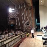 『第58回 和泉市小学校連合音楽会 本番終了後の小学生達に握手を求められて(涙)』の画像