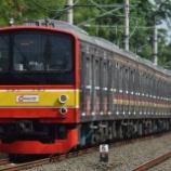 『【6ドアなし】205系埼京線ハエ22編成暫定8連化』の画像