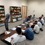 『令和元年度6月理事会を開催しました。』の画像
