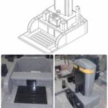 『インドM-10 中島石 洋風デザイン墓石 洋墓』の画像